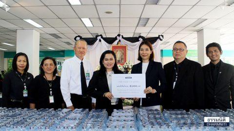 ธรรมนิติ มอบน้ำดื่มให้เขตบางซื่อเพื่อใช้ในงานพระราชพิธีพระบรมศพฯ