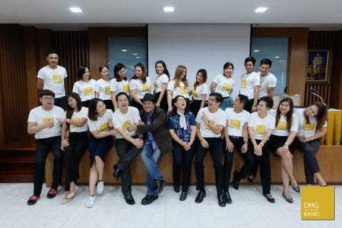 บริษัท ธรรมนิติ จำกัด (มหาชน) เปิดตัววง DHG Band