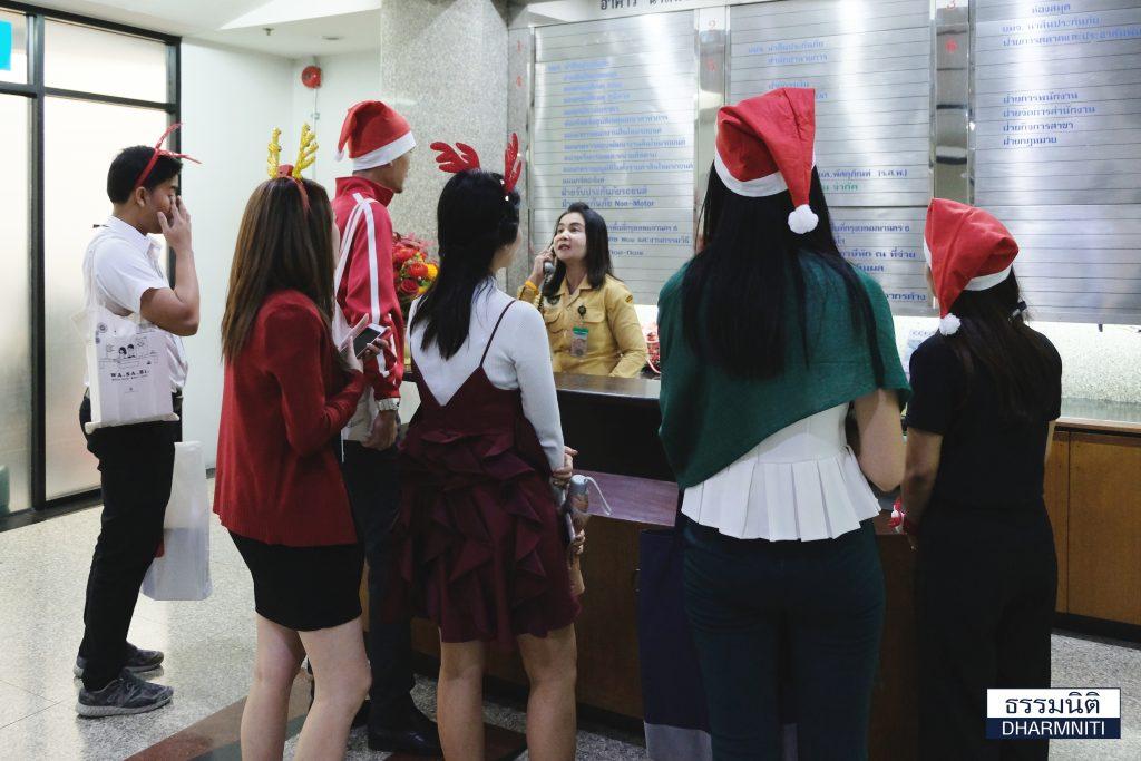 ธรรมนิติจัดเซอร์ไพรส์ Merry Christmas and Happy New Year เพื่อนบ้าน