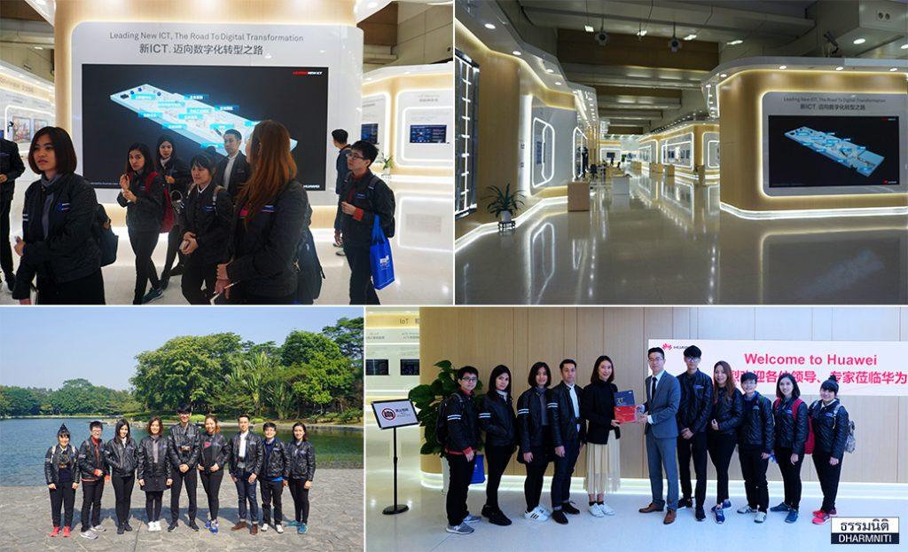 DYE china Trip3