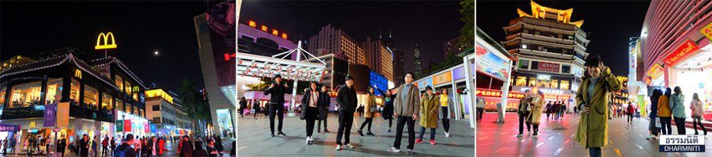 DYE china Trip6