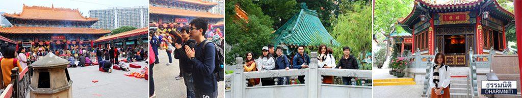 DYE china Trip7