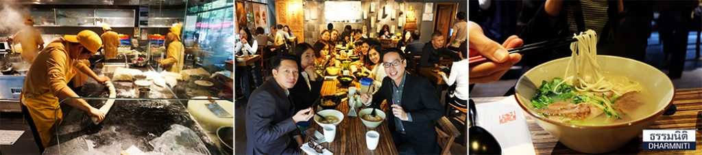 DYE china Trip9