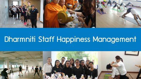 Happy Workplace สร้างสุขในองค์กร
