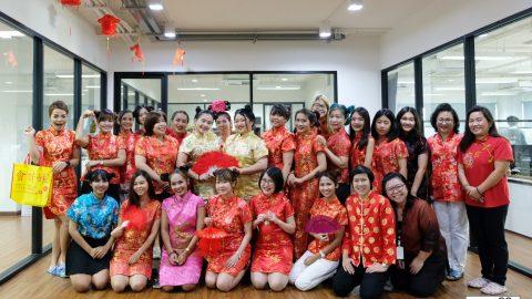 ชาวธรรมนิติ… ร่วมฉลองเทศกาลตรุษจีน
