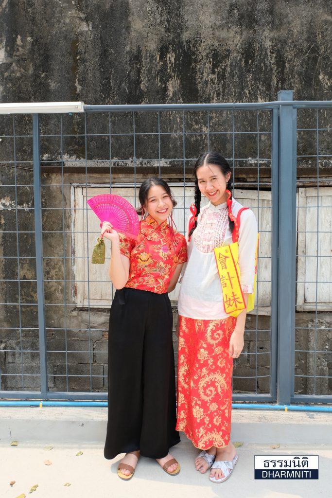 ธรรมนิติร่วมฉลองเทศกาลตรุษจีน
