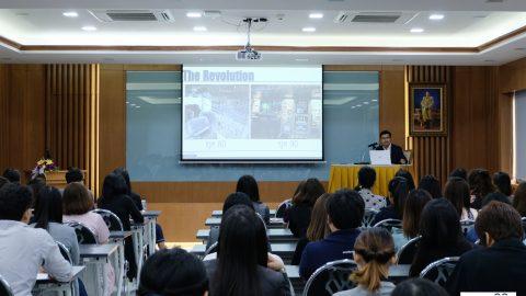 ธรรมนิติจัด Tech Talk ครั้งที่ 1 โดย บริษัท ดีไอทีซี จำกัด