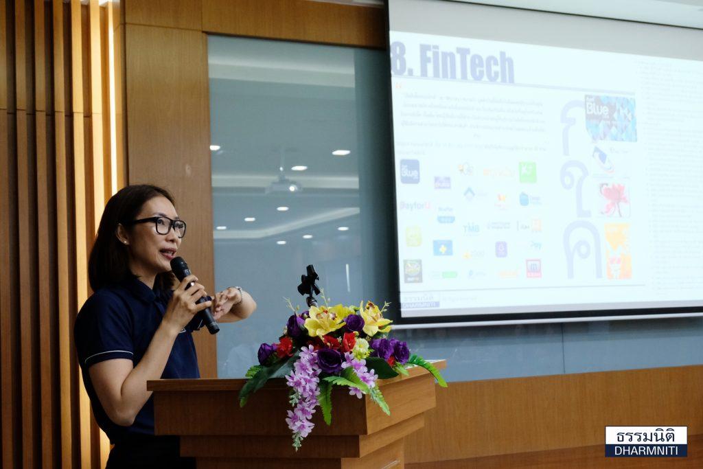 ธรรมนิติ Tech Talk ครั้งที่ 1