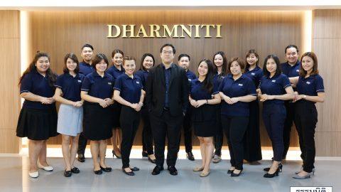 ธรรมนิติเปิดตัว Dharmniti Young Executive Development Program รุ่น 2