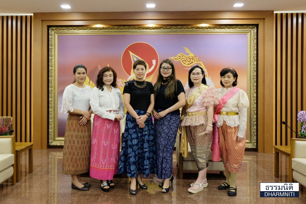 dharmniti Thai Dress