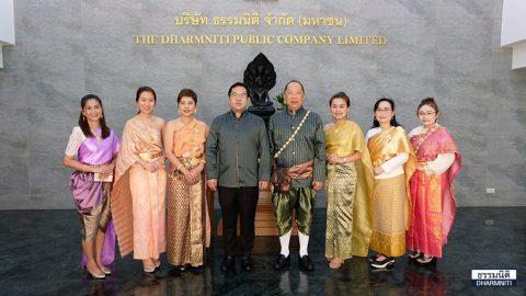 ธรรมนิติร่วมสืบสานประเพณีปีใหม่ไทย