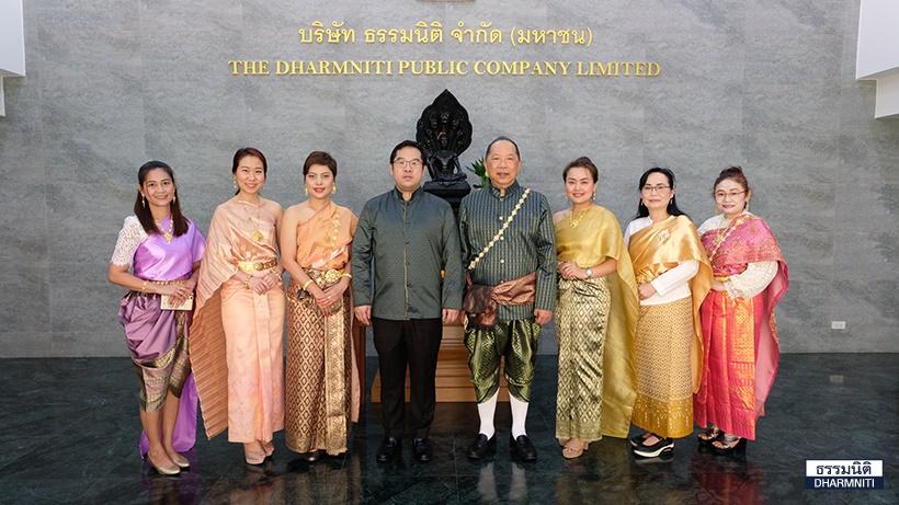 ธรรมนิติ,ธรรมนิติทำบุญ,ชุดไทย