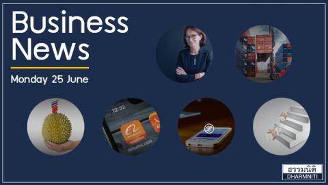 ฺBuisness News ประจำวันที่ 25 มิถุนายน 2561
