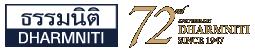 The Dharmniti PCL : Portal Site องค์กรทางวิชาชีพชั้นแนวหน้า ผู้เชี่ยวชาญด้านกฏหมายและบัญชี ที่มีบริการครบวงจรทั้งด้านกฎหมาย ทนายความ บัญชี ตรวจสอบบัญชี ตรวจสอบภายใน อบรมสัมมนา สื่อสิ่งพิมพ์และไอที