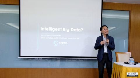 กลุ่มบริษัท ธรรมนิติ จำกัด (มหาชน) จัดอบรมเรื่อง Big Data  โดยคุณจรัล งามวิโรจน์เจริญ