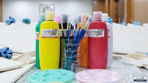 บริษัท ธรรมนิติ จำกัด (มหาชน) จัดกิจกรรม Workshop เพ้นท์กระเป๋าผ้าเพื่อแม่