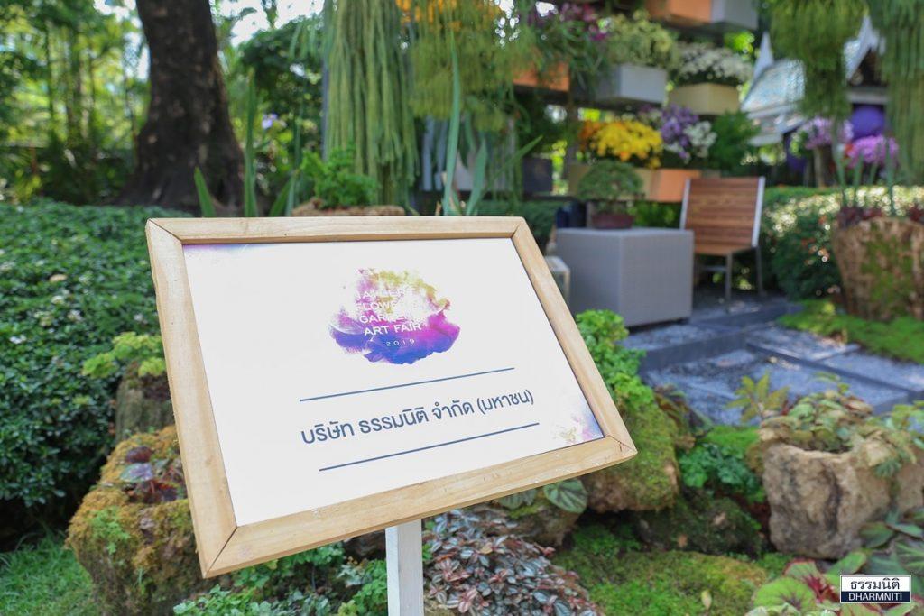 Nai Lert Flower & Garden Art Fair 2019