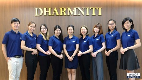 เปิดตัว Dharmniti Young Executive Development Program รุ่น3