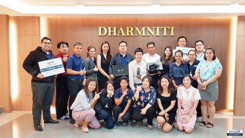 มอบรางวัล Dharmnit Run Challenge