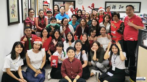 ธรรมนิติจัดเซอร์ไพรส์ Merry Christmas มอบความสุขให้กับพนักงานและผู้บริหาร
