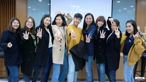 DYE3 Trip Talk แชร์ประสบการณ์และความรู้จากการไปศึกษาดูงาน ณ เมืองปักกิ่ง-เทียนจิน