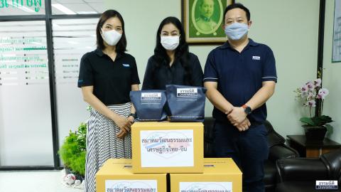 สมาคมวัฒนธรรมและเศรษฐกิจไทย-จีน ส่งมอบหน้ากากอนามัย แก่สำนักงานเขตบางซื่อ