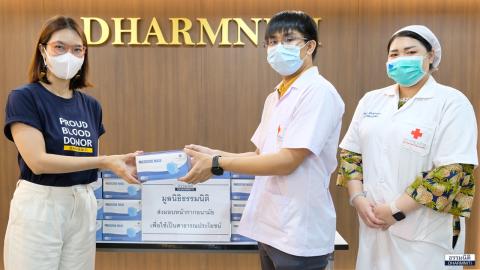 ผู้บริหารและพนักงาน กลุ่มบริษัทธรรมนิติ ร่วมใจบริจาคโลหิตให้กับสภากาชาดไทย ครั้งที่ 2 ประจำปี 2564 พร้อมมอบหน้ากากอนามัย เพื่อสาธารณประโยชน์